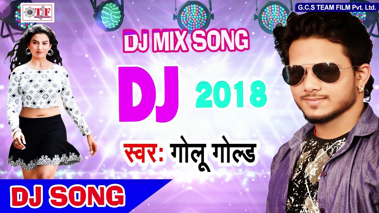 नया सुपरहिट DJ पर बजने वाला गाना - #Golu Gold - Khatiyaba Chararar Bole -  Bhojpuri Dj Song 2018