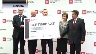 «Беларусбанк» провёл первую сделку на торгах Московской валютной биржи