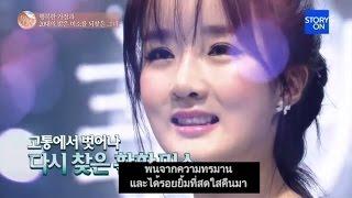 Let Me In เกาหลี: คุณแม่ยังสาวที่เคยสิ้นหวัง ชีวิตเธอเปลี่ยนเป็นยังไง