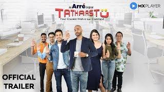 Tathaastu   Official Trailer   Arré   MX Player