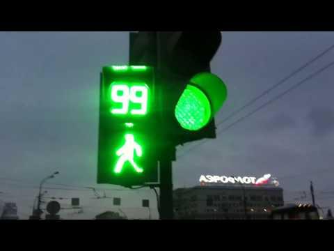 99 хороший светофор или почему светофор показывает 99