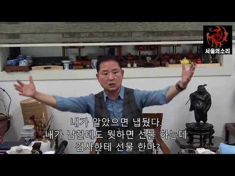 홍준표, 김태촌 부하와 골프치러 다녀...깡패 인사 거부도 거짓말