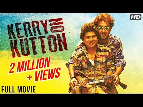 Kerry On Kutton (2016) Full Hindi Movie | Satyajeet Dubey, Aditya Kumar | Bollywood Hindi Movies