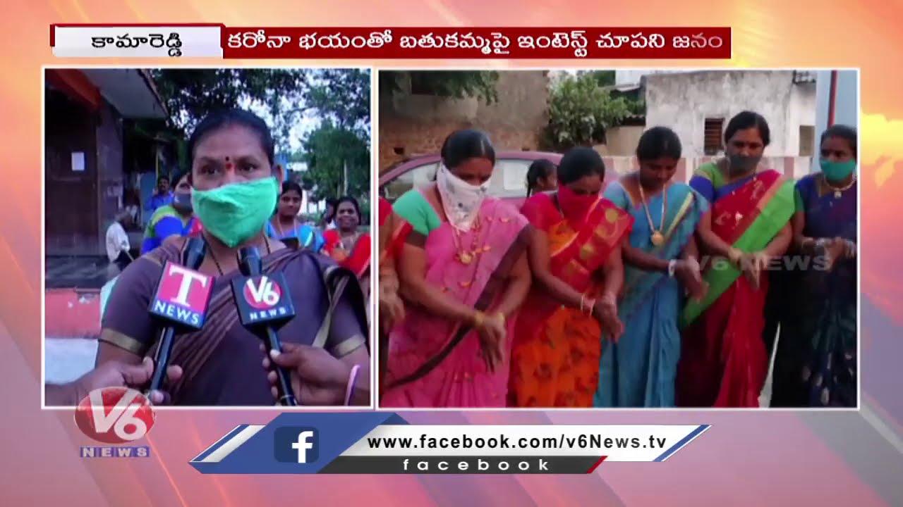 Devi Sharan Navaratri Celebrations Across Telangana   V6 News