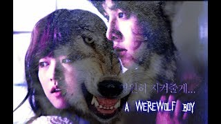 Парень-оборотень\\A Werewolf Boy  [TEASIER]