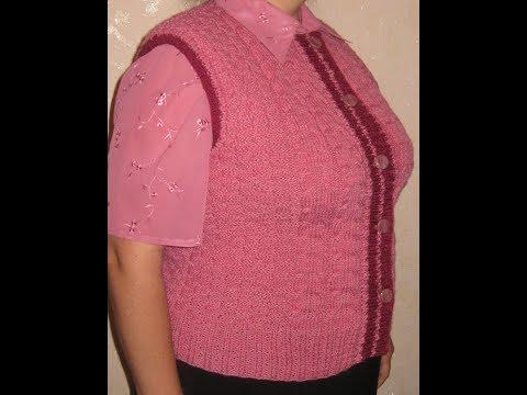 """78. Женский жилет """"Пыльная роза"""". / Women's Vest """"Dusty Rose""""."""