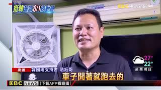 6/1韓粉凱道挺韓 1人800元遊覽車詢問度暴增