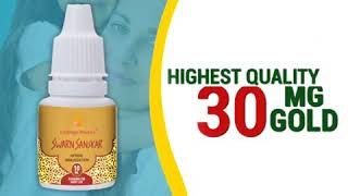 Swarnsanskar : A premium swarnprash formula in form of drops. - upto 30 MG real gold extract.