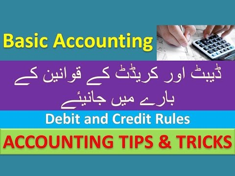 accounting rule