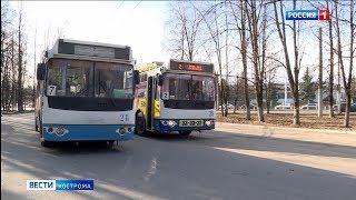 Коронавирус не пускают в костромские троллейбусы