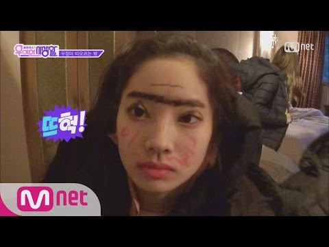 [eng-sub]-[twice-private-life]-twice,-got-pranked-while-they-were-sleeing!-ep.06-20160405