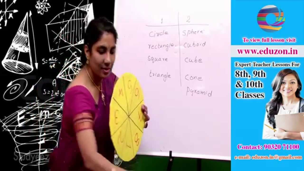 Surface Area And Volume  8th Class Mathematics