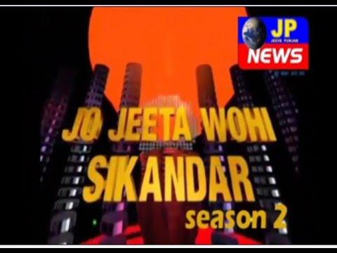 Jo Jeeta Wohi Sikander -2 || Full Show || Dream Recording Studio || J P News
