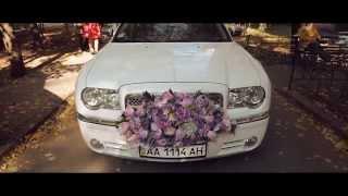 Екатерина и Александр свадебный клип