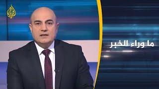 🇾🇪 ما وراء الخبر - ماذا يريد محمد بن زايد من اليمن؟