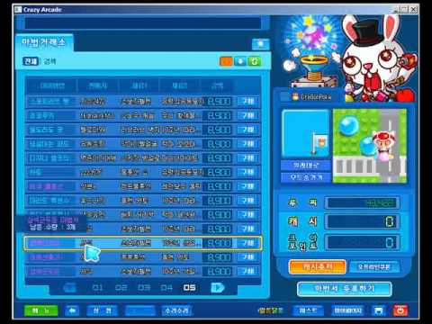 Chợ chế tạo Boom Online(Boom Hàn Quốc)