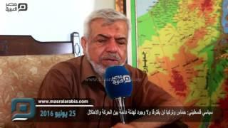 سياسي فلسطيني: حماس وتركيا لن يفترقا ولا هدنة دائمة بين الحركة والاحتلال