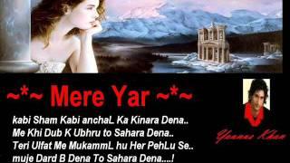 RajVideos-Tere Kasam Hum Ko Tere Yaaden :: Younus Khan Cyberxbiz 012 - 2011