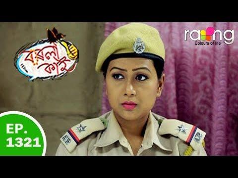 Borola Kai - বৰলা কাই   18th July 2019   Full Episode   No 1321