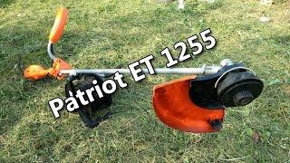 Электро триммер Patriot ET 1255 - поломка