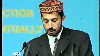 "Humd ""Tujhe Humd-o-Sana"" Written By Hadhrat Mirza Ghulam Ahmad (AS) - Jalsa Salana UK-2000."