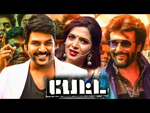 PETTA - Marana Mass Single Celebrity Reaction | Superstar Rajinikanth | Karthik Subbaraj | Anirudh