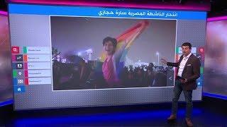 قصة سارة حجازي: وفاتها ورسالتها الأخيرة