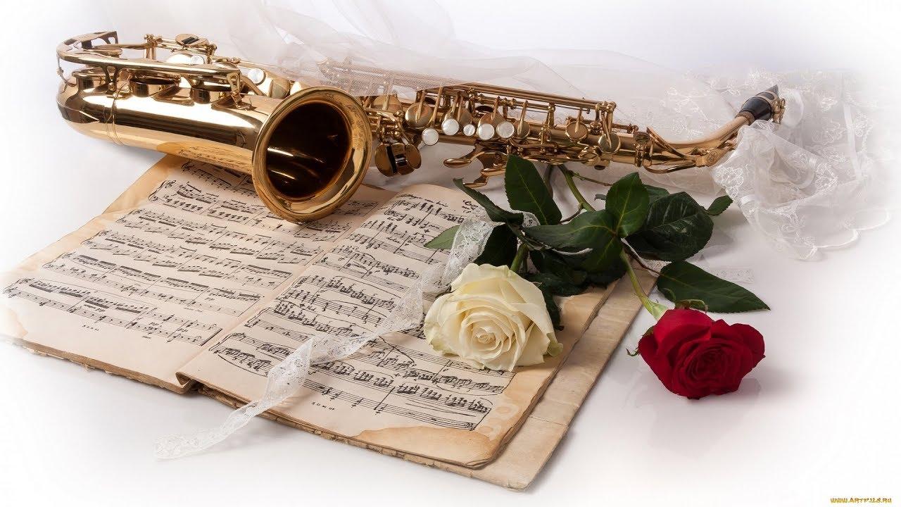 Приятная музыка для поздравления, открытку