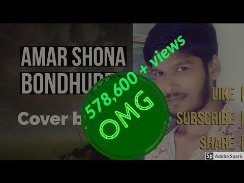 Amar Shona Bondhu Re by ovi