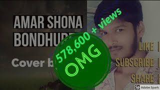 Amar Shona Bondhu Re by ovi