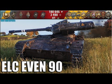 Собрал все ЭПИЧНЫЕ МЕДАЛИ на прем ёлке ✅ World of Tanks ELC EVEN 90