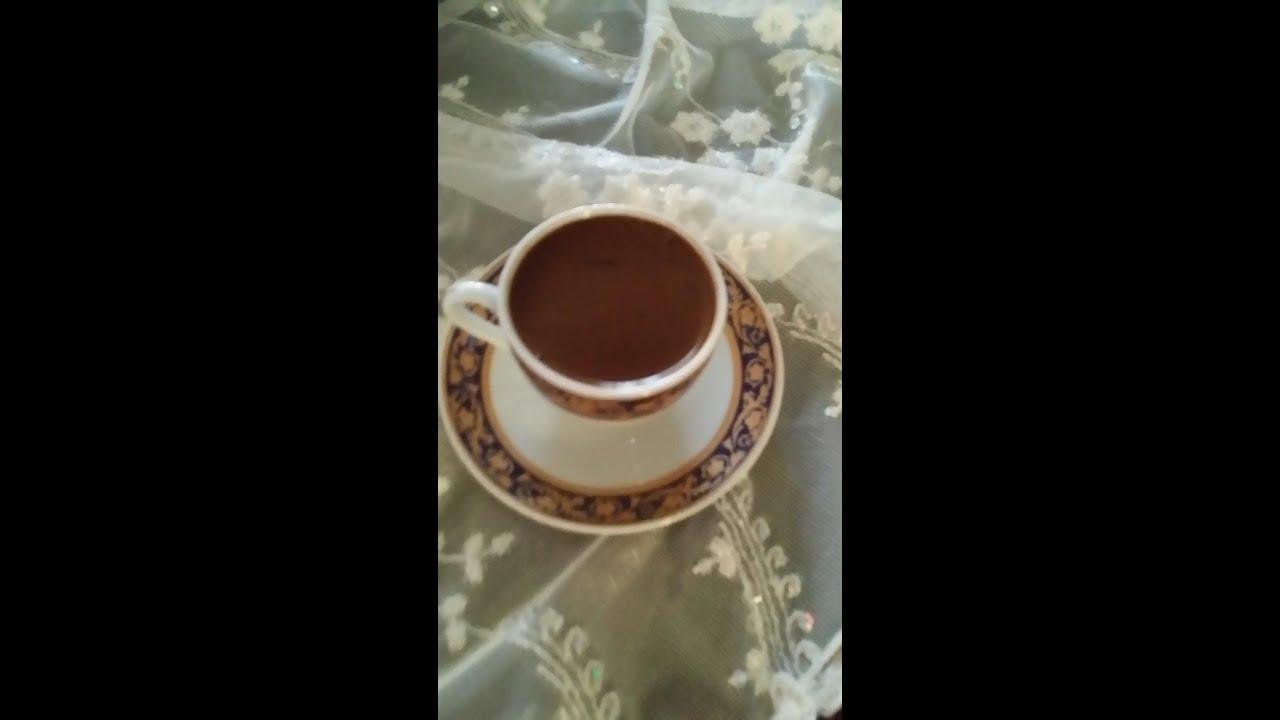 Turkish coffee messenger youtube turkish coffee messenger buycottarizona Image collections