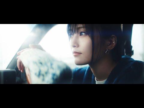 山本彩「ドラマチックに乾杯」Music Video