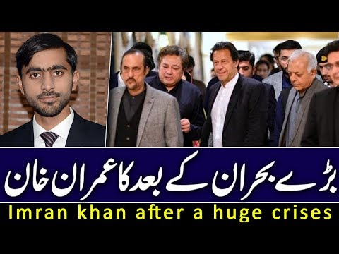 Siddique Jan: Imran khan after a huge crises   Details by Siddique Jan