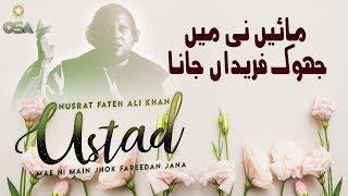 Mae Ni Main Jhok Fareedan Jana   Ustad Nusrat Fateh Ali Khan   official version   OSA Islamic