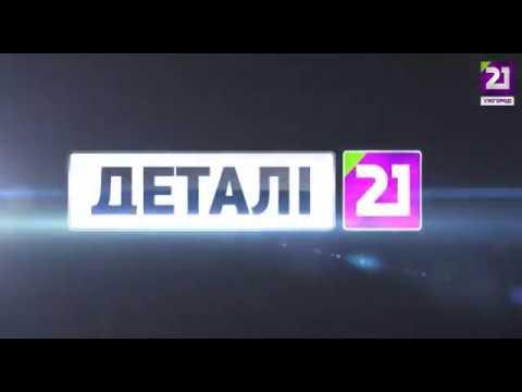 21 channel: Горе-батькові повідомили про підозру