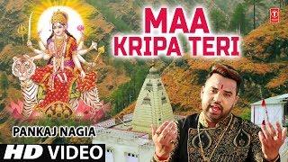 Maa Kripa Teri I Devi Bhajan I PANKAJ NAGIA I Full HD Video Song I T-Series Bhakti Sagar