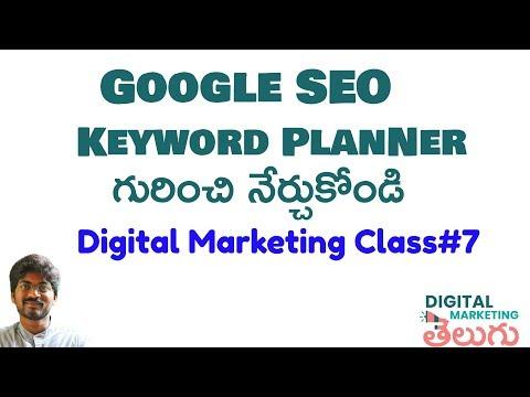 Learn Google SEO Keyword Planner   Digital Marketing Course in Telugu Class 7