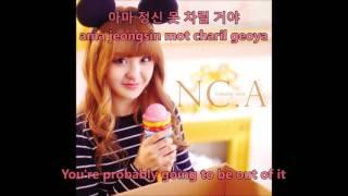 NC.A - Coming Soon - Hangul, Romaja and English Lyrics Mp3
