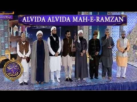 Alvida Alvida Mah-E-Ramzan - 23rd June 2017