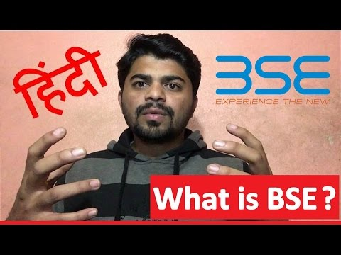 What is BSE ? [Hindi]