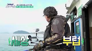 '낚시 명인 박.진.철' 인생 최초 갑오징어 놓치다?! #체통은_어디로 (ㅠㅠ) thumbnail