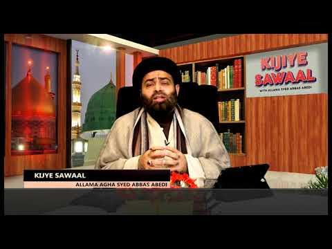 KIJIYE SAWAL | 31 Dec 2018 | Hidayat TV