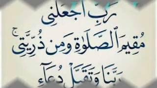 FAHAD SHAH Complete Main tera Faqeer O Malang Khuda By Fahad Shah