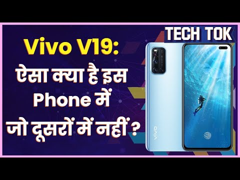 vivo-v19-with-48mp-camera,-dual-selfie-camera-review:-price,-specifications-&-features-|-tech-tok