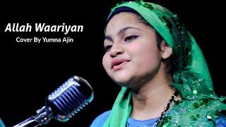 Allah Warriyan Cover By Yumna Ajin