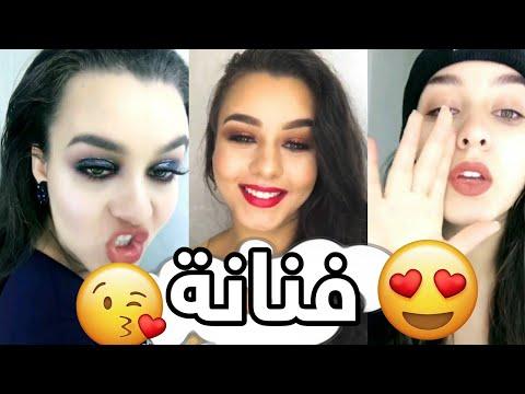 فتاة-مغربية-وسيمة-تبدع-في-تقليد-الاغاني-العالمية-🔥-|-tiktok-2018