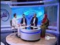 NEGARISH 03 Sep 2017 | نگرش: گماشتن نهاد با صلاحیت برای مبارزه با فساد درکشور