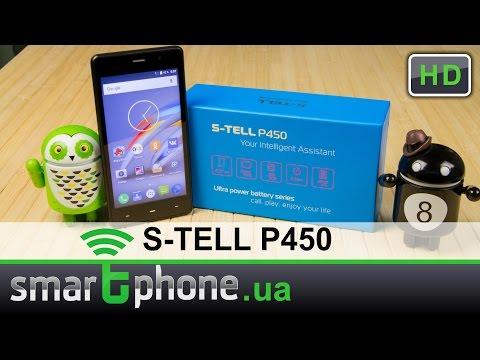 S-TELL P450 - Обзор 4.5-дюймового смартфона за $62