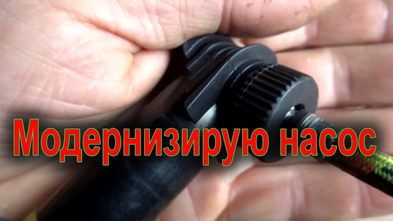 Как выбрать велосипедный насос? - YouTube